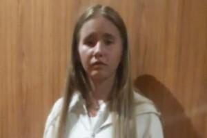 Второй побег за месяц: под Одессой ищут 17-летнюю девушку фото 1