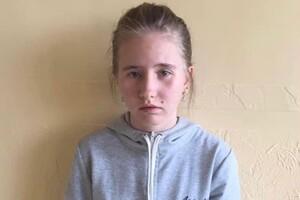 Второй побег за месяц: под Одессой ищут 17-летнюю девушку фото 2