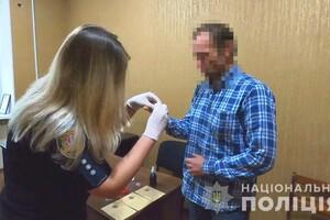 Прятал гранаты в камере хранения АТБ: в Одессе задержали подозрительного мужчину фото 2